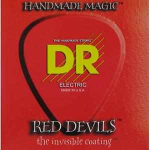 RDB545 Red