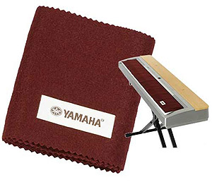 Yamaha PKC-8811 Crimson Felt Keyboard Dust Cover [PKC8811]