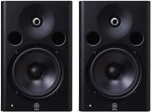 Yamaha MSP7 Reference Studio Monitors Pair [MSP7]