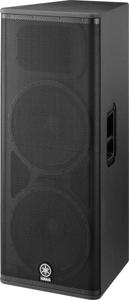 DSR215 Active Loudspeaker