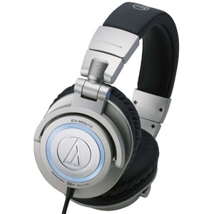 Audio Technica ATH-M50s Limited Edition Silver Metallic [ATH-M50s/LE]