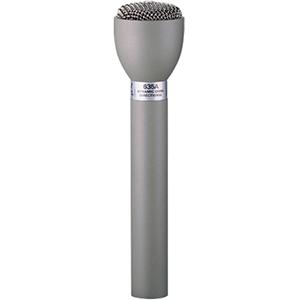 Electro Voice 635A Beige