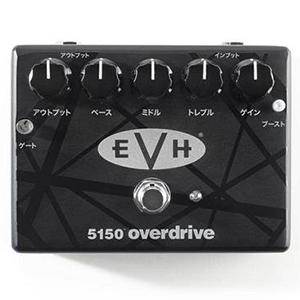 MXR EVH 5150K