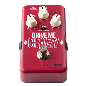 EBS Drive Me Crazy