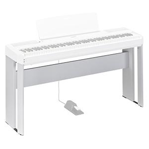 Yamaha L515WH - White