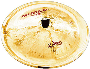 Zildjian Oriental China Trash - 18 Inch [A0618]