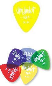 Dunlop Gels Standard Picks - 1.2MM (12) [486PXH12MM]