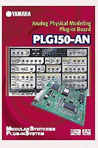Yamaha PLG150-AN  [PLG150AN]