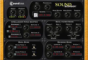 SoundBlender